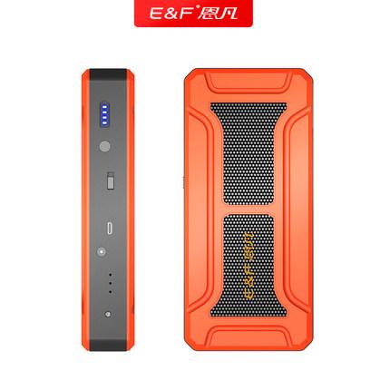 恩凡E13大容量汽车应急启动电源