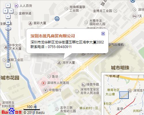 深圳市恩凡商贸有限公司百度地图