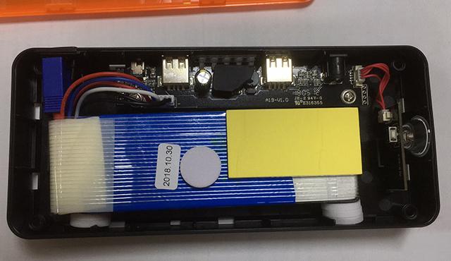 聚合物电池汽车启动电源